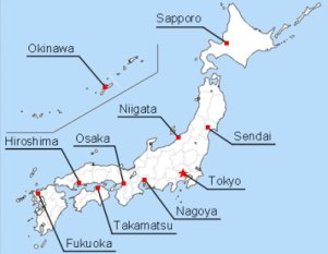 Japan Civered Area